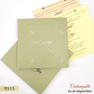 pastel green hardcover wedding card