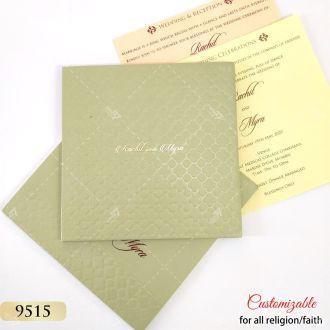 pastel green hardcover wedding card