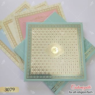 premium royal theme wedding invitation with indian design and foil print borders