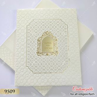 white hardcover wedding cards online