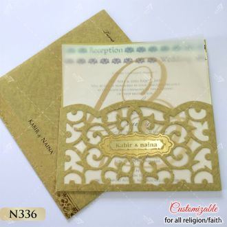 gold laser cut butter paper design