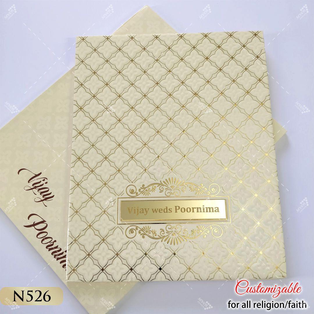 cream pastel colour hardcover padded wedding card