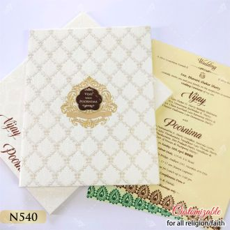 simple white hardcover padded wedding invitation for royal wedding