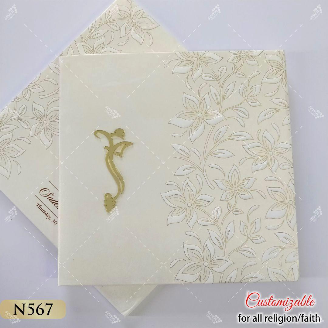 white floral pearl finish embossed designer invitation