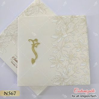 white floral pearl finish embossed designer invitation