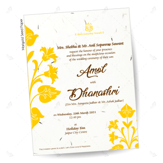 marigold seed paper invitation in yellow and brown printing leaves design