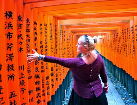 The Beginners Guide to Kyoto, Japan!