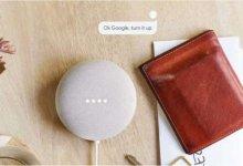 Photo of गूगल नेस्ट मिनी 4499 रुपये की कीमत में लॉन्च, कंपनी का दावा है – इसे होम मिनी की तुलना में दो गुना मजबूत आधार मिलेगा