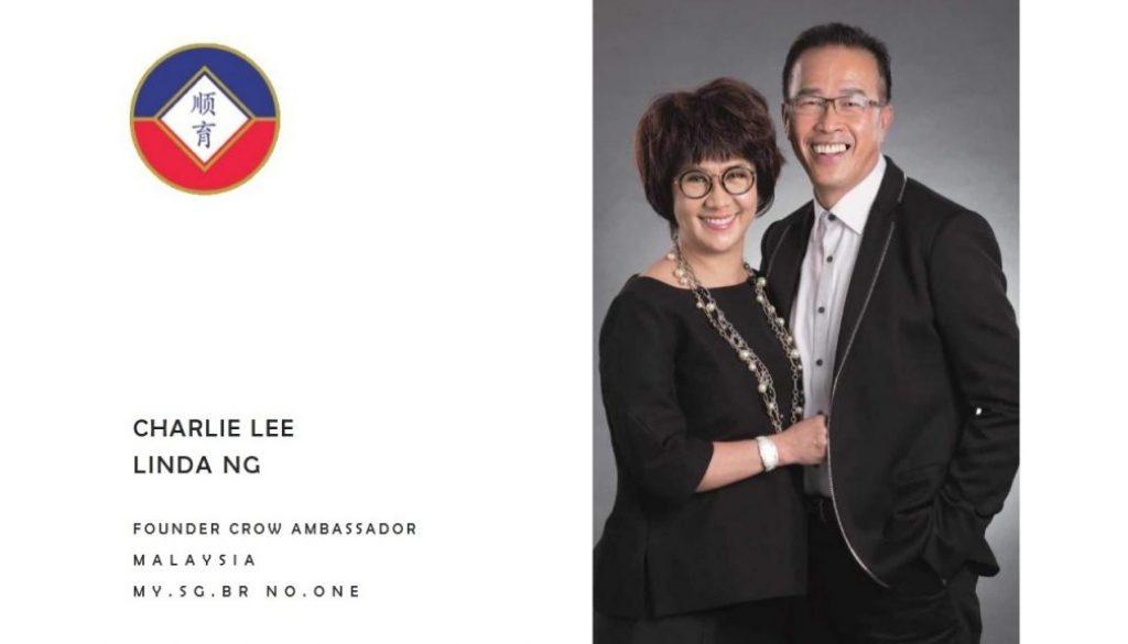 安利馬來西亞第一李金城老師與黃桂珠老師 – Sevenss