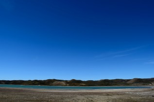 Azul lake, near Porvenir