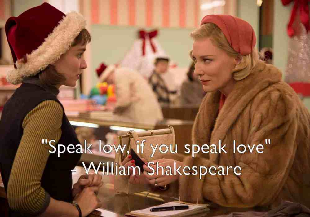 2015 films according to Shakespeare
