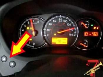 nissan oil maintenance service light reset