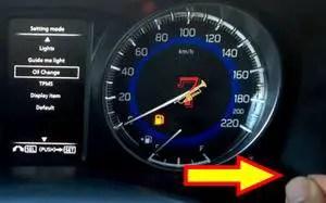 oil change service light reset