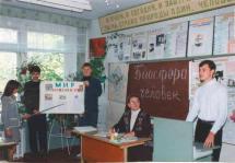 гимназия №1 Миллерово