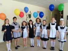 школа №4 Миллерово, выпускной