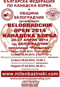 PLAKAT_BELOGRADCHIK OPEN' 13