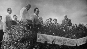 Откриване на Обсерваторията - 21.06.1965 г. | снимка: Архив на Б. Тошев