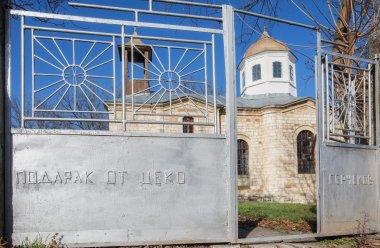 (Bulgarian) Фотогалерия: Средновековната тайна на село Царевец