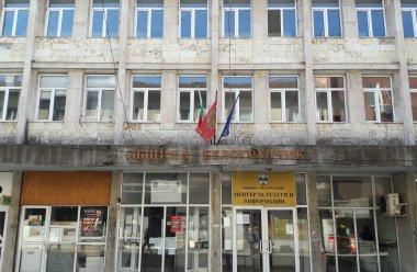 (Bulgarian) Белоградчик получи одобрение за саниране на още 15 сгради