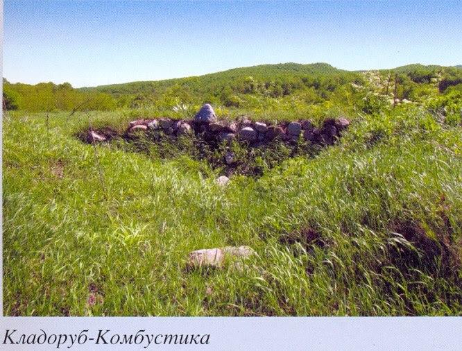 """(Bulgarian) Лагер """"Комбустика"""" съхранява историята на най-ранните римски походи"""