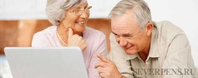 Реформа пенсионной системы