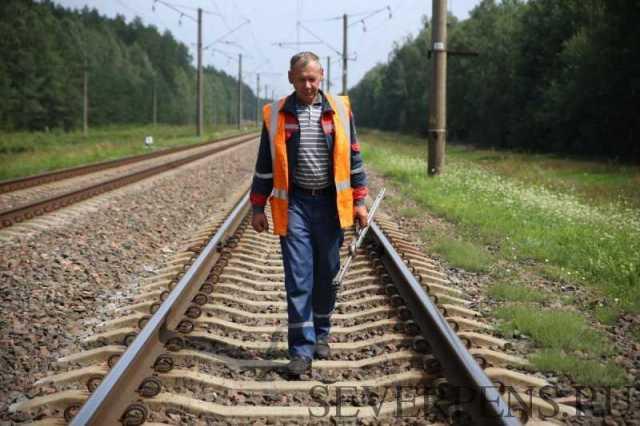 пенсия для железнодорожников