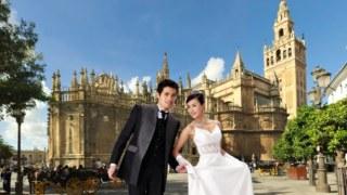 Casarse en sevilla