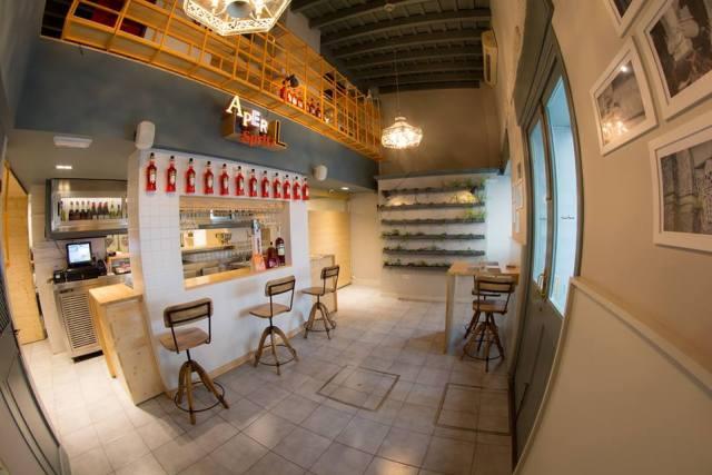 piano piano restaurante Sevilla