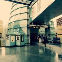 De volta à Tóquio – 14º Diário de viagem pelo Japão