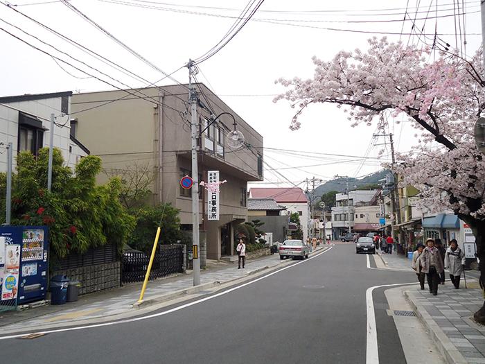 Ruas de Arashiyama em Kyoto, Japão