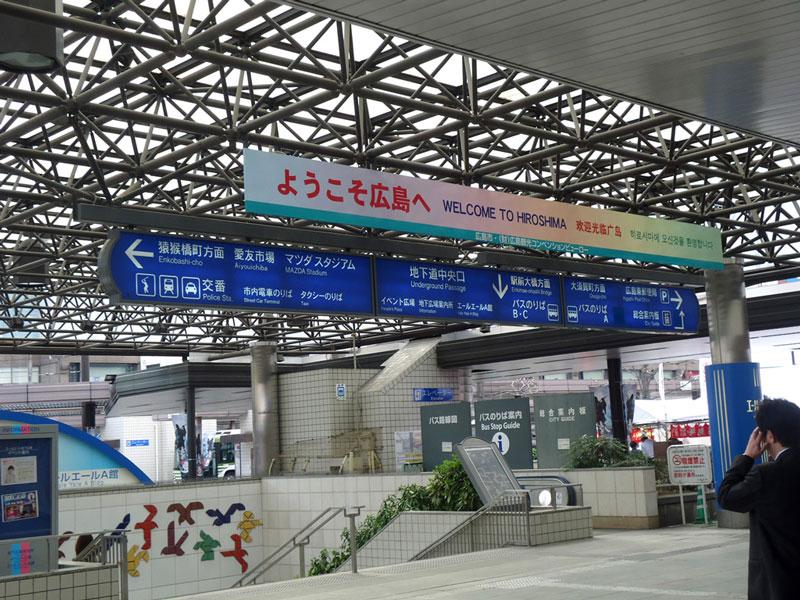 bem vindos a Hiroshima e Miyajima