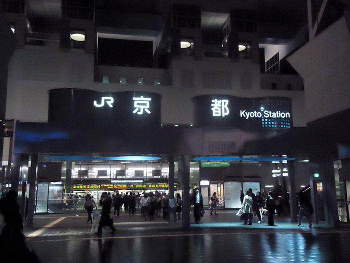 A principal entrada da Kyoto Station