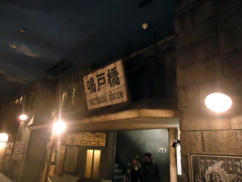 Entrada e saída pela Narutobashi station