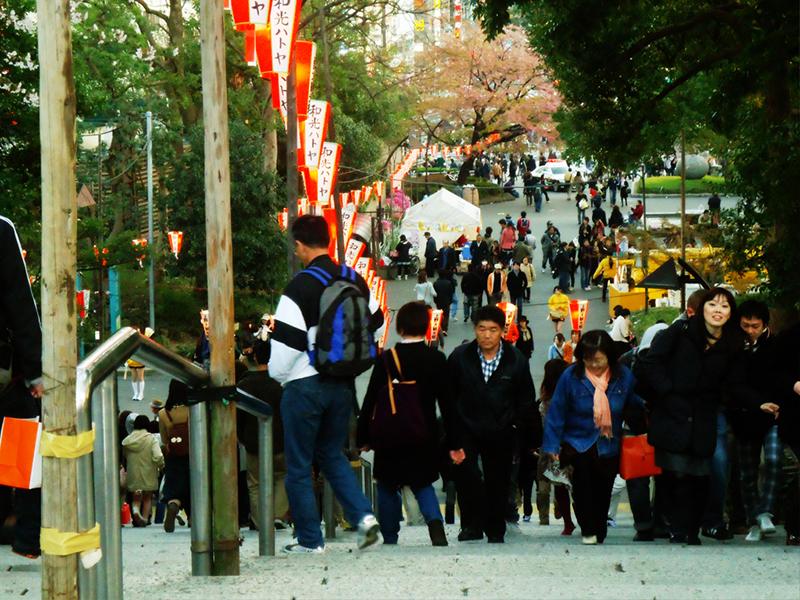chegando em ueno