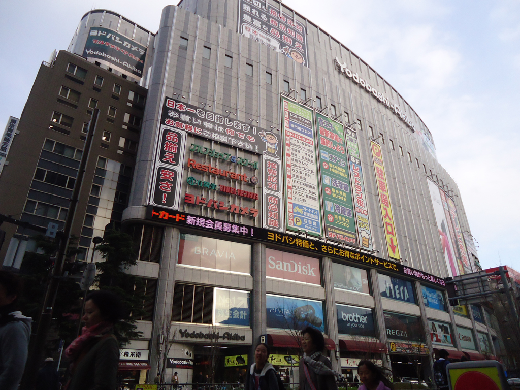 Loja Yodobashi