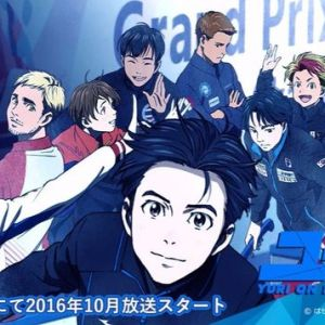 The second season of Yuri On Ice is reportedly in production.