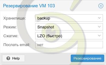 pve5_sevo44_backup_2