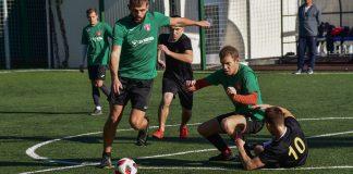 Молодежный турнир по мини-футболу «Кубок Губернатора города Севастополя» — 2021