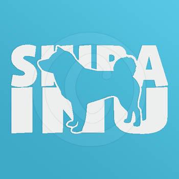 Cool Shiba Inu Vinyl Sticker