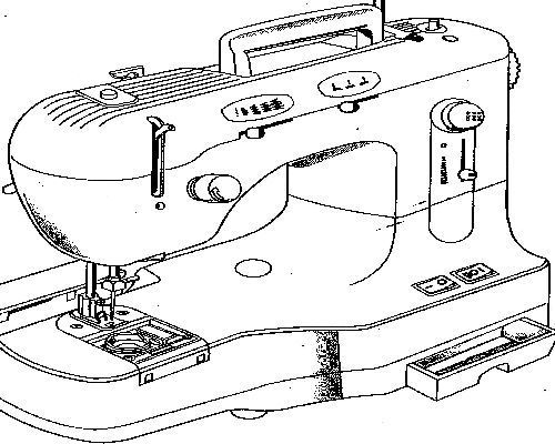 Sew Pro Sewing Machine Instruction Manuals