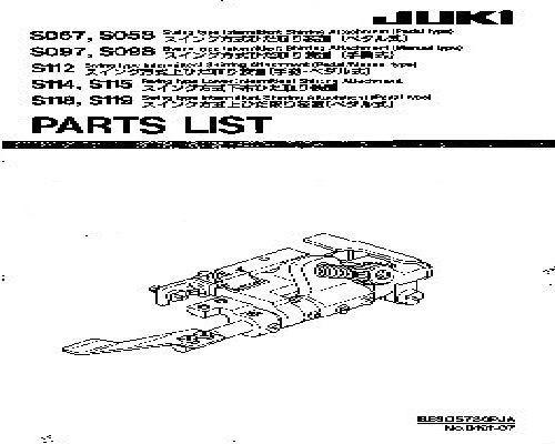 Juki Industrial Sewing Machine Parts Manuals