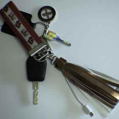 Tassel USB Key Chain