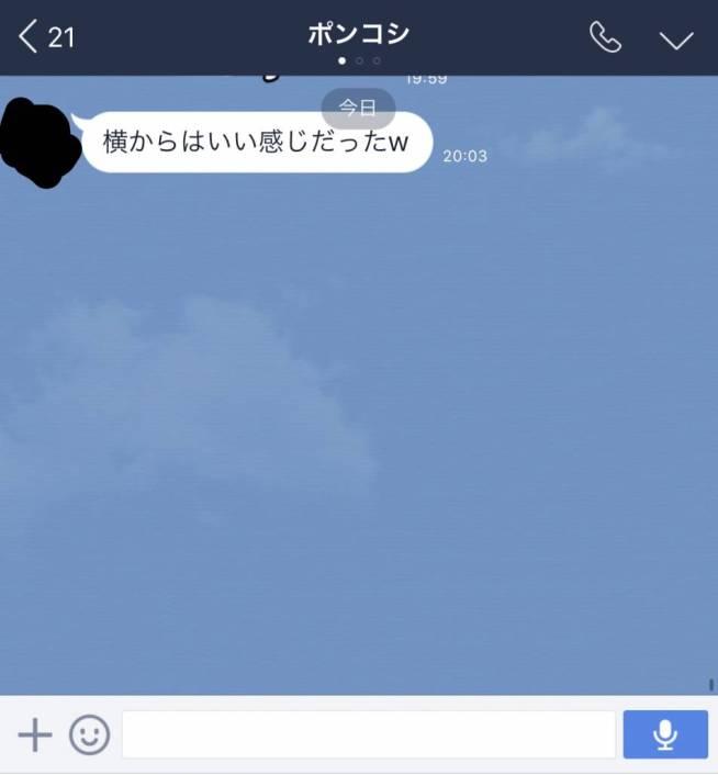 IMG_9101