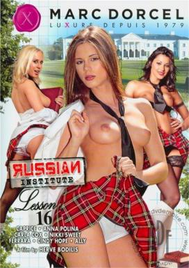 Russian Institute: Lesson 16