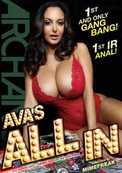 Ava's All In XXX DVD