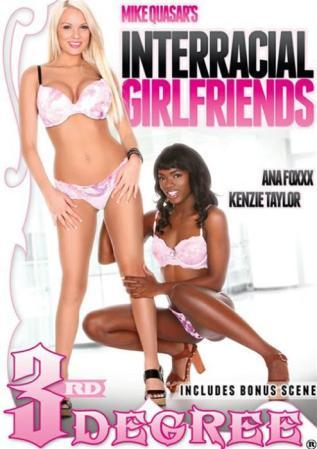 Interracial Girlfriends 2016 - Hottest XXX DVD