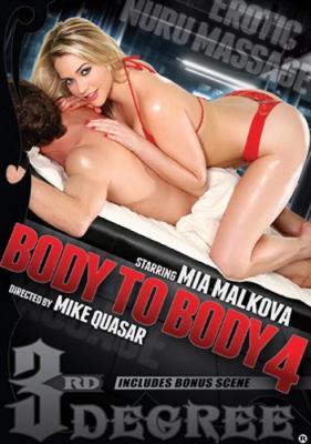 Body To Body #4 (2016) - Best SexoFilm