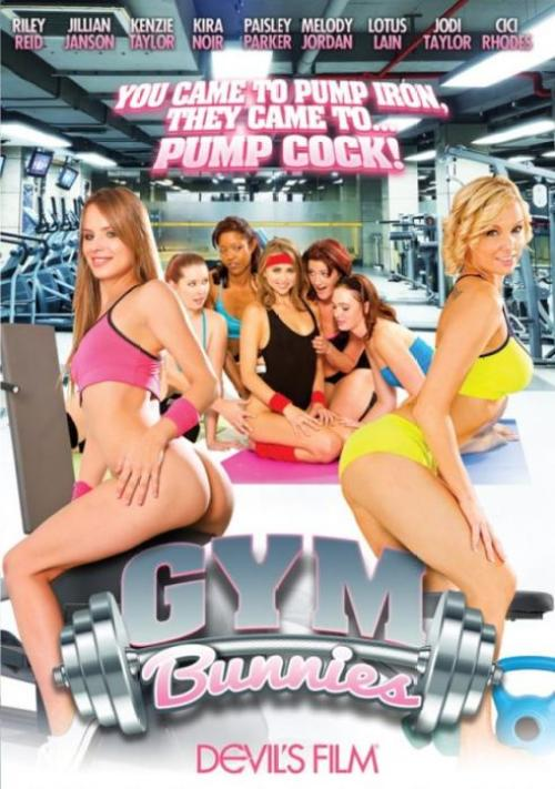 Gym-bunnies-2016-full-free-hd-xxx-dvd