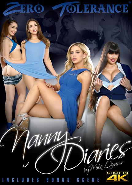 Vaginal intercourse dvd