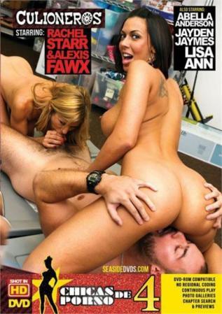 Culioneros Present Chicas de Porno Vol. 4